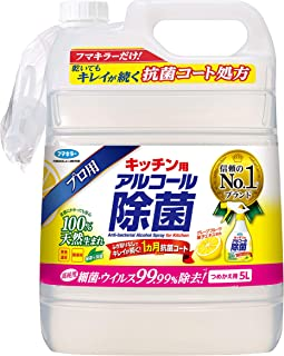 フマキラー アルコール 除菌 スプレー 5L 替え