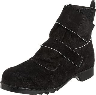 [ミドリ安全] 安全靴 JIS規格 二種耐熱靴 熱場作業用 長編上靴 V4009 メンズ
