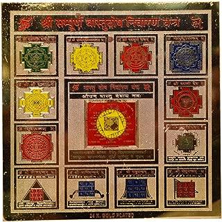 Amazing India Vastu Yantra/Vastu Mahayantra/Vastudosha Nivaran Yantra 5.8 X 5.8 Inches Brass