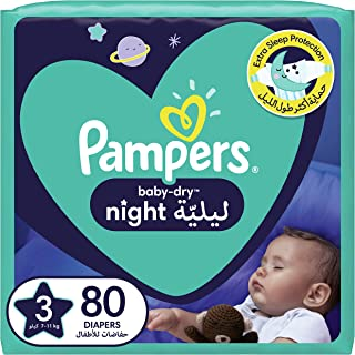 Pampers Baby-Dry Night, Size 3, 7-11 kg, 80 Diapers