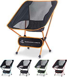 Tinya Ultralight Backpacking Camping Chair: Kids Adults Backpacker Heavy Duty 300lb Capacity Packable Ultra Lite Collapsible Portable Lightweight Compact Folding Beach Outdoor Picnic Travel Hiking