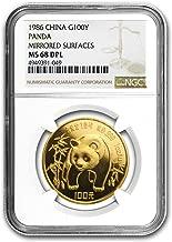 1986 china panda gold coin
