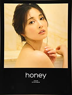 honey―大石絵理1st写真集