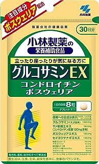 小林制药的营养辅助食品 葡糖胺EX 约30天量 240粒