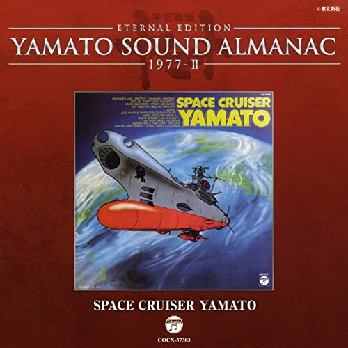 YAMATO SOUND ALMANAC 1977-Ⅱ SPACE CRUISER YAMATO