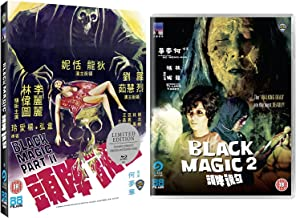Black Magic 2