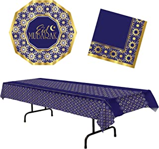 Eid Mubarak Celebration Party Supplies for 16 People | Bundle Includes Paper Plates Napkins and Tablecover