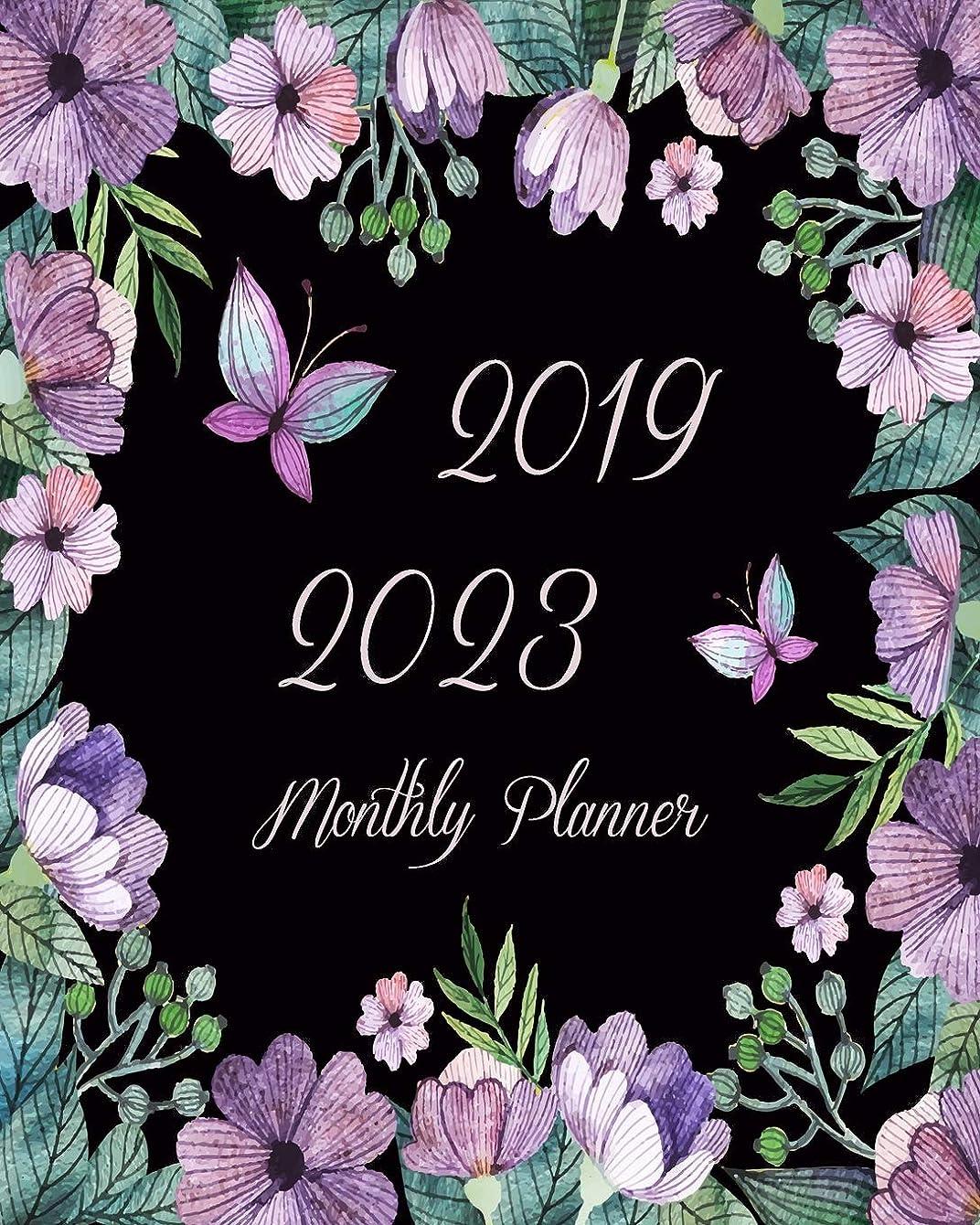 挑発するブレークデュアル2019-2023 Monthly Planner: Purple Flowers Butterfly, 60 Months Planner For The Next Five Year 8