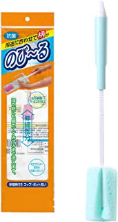 ITOMTE 日本製 水筒洗い スポンジ ボトル洗い 長さ調整ボタン付き (水色)