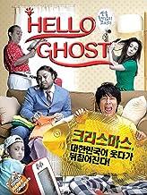 Hello Ghost (English Subtitled)