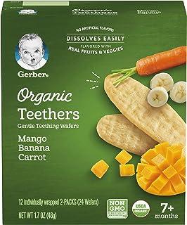 Gerber Organic Teethers, Mango Banana Carrot, 1.7 oz, 12 count Box