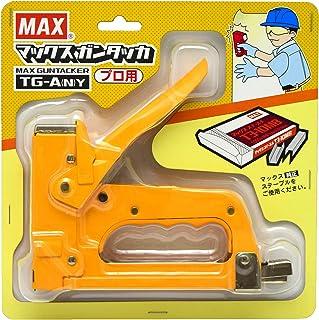 マックス(MAX) ガンタッカ TG-A(N)Y