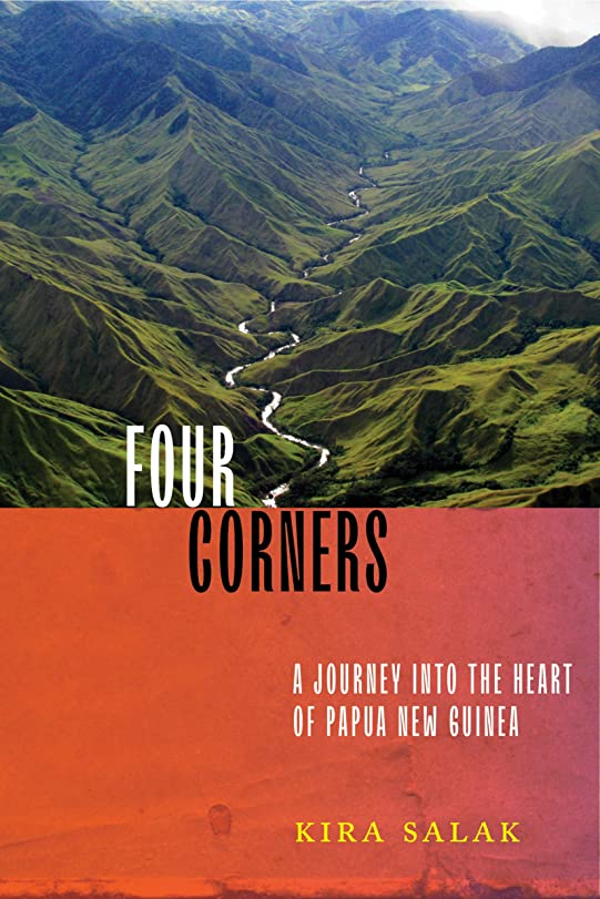 イブニング大使私のFour Corners (English Edition)