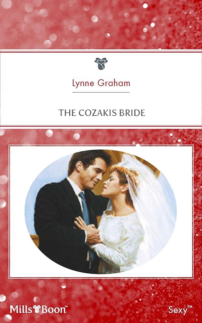 スペル革新財団The Cozakis Bride (English Edition)