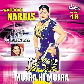 Best mujra hi mujra nargis Reviews