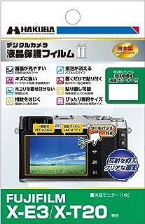 HAKUBA デジタルカメラ液晶保護フィルムMarkII FUJIFILM X-E3 / X-T20 専用 DGF2-FXE3