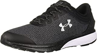 under armour fat tire low