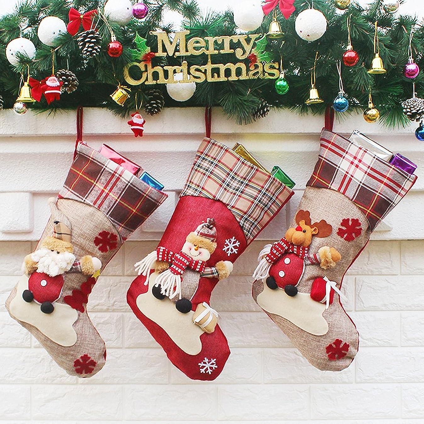 Aitey Christmas Stocking, 18