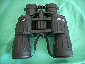 Zion Big Eye Lens 20X-120X 50mm Fully-Coated Optic-Lens Military Zoom Binoculars