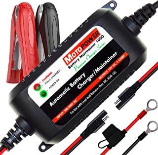 Best 12v motorcycle battery charger Reviews