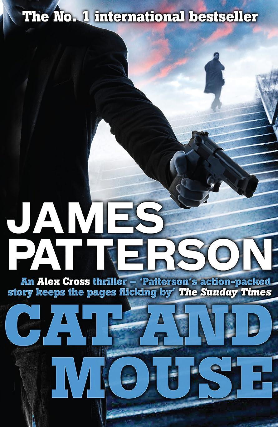 湖満足先入観Cat and Mouse (Alex Cross Book 4) (English Edition)