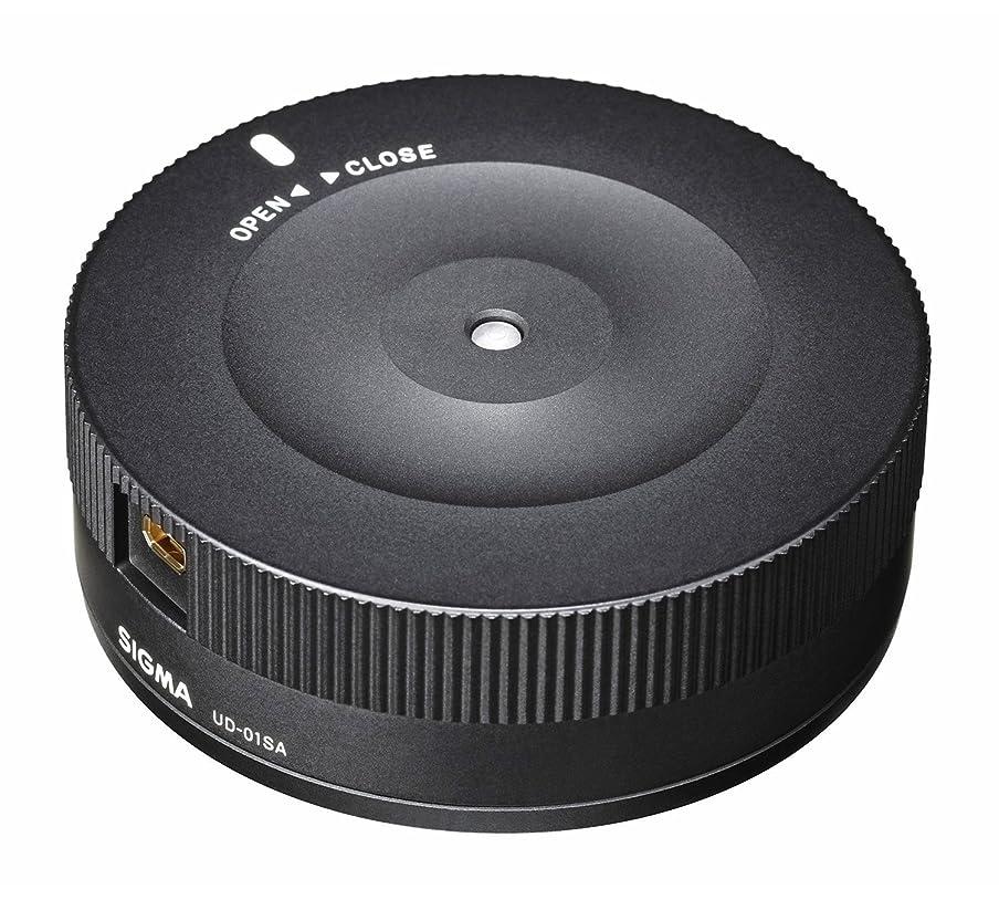 トレッド舌レンチSigma 878110 USB Dock Lens Firmware for Sigma Mount Lenses (Black) [並行輸入品]