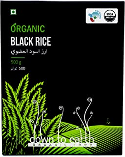 Down to Earth's Natural Black Rice for Vegans; 100% Organic & Healthy Black Rice - 500g