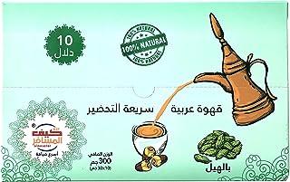 kif al mosafer arabic coffee Cardamom Dallah 30gm X 10