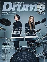 表紙: リズム&ドラム・マガジン 2019年5月号   リズム&ドラム・マガジン編集部