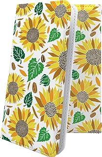 GRANBEAT DP-CMX1(B) ケース 手帳型 ひまわり 向日葵 葉っぱ 花柄 花 フラワー グランビート オンキョー オンキョウ 手帳型ケース 和柄 和風 日本 japan 和 dpcmx1 dp-cmx1 cmx1 おしゃれ