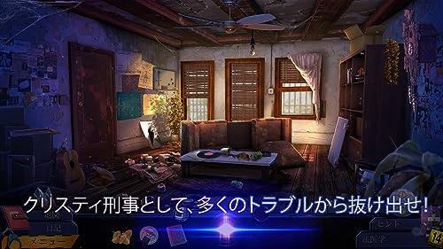 『ゴーストファイル 2: メモリー・オブ・クライム (Full)』の3枚目の画像