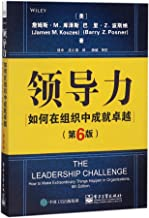 The Leadership Challenge: How to Make Extraordinary Things Happen in Organizations, 6th Edition (Chinese Edition)