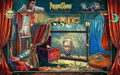『Puppet Show: 取り消された運命』の3枚目の画像
