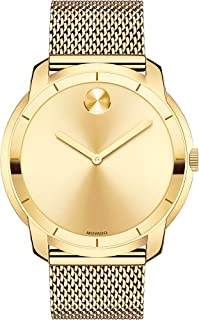 Movado Women's BOLD Thin Yellow Gold Watch with a Flat Dot Sunray Dial, Gold (Model 3600373)