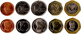 Jordan 5 Coins Set 1992 UNC Jordanian Qirsh (Piastre), Dinar Collectible Coins to Your Coins Album, Coin Holders OR Coin Collection