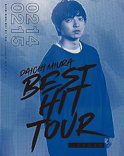 DAICHI MIURA BEST HIT TOUR in 日本武道館(Blu-ray Disc3枚組)(スマプラ対応)(2/14(水)公演+2/15(木)公演+特典映像)...