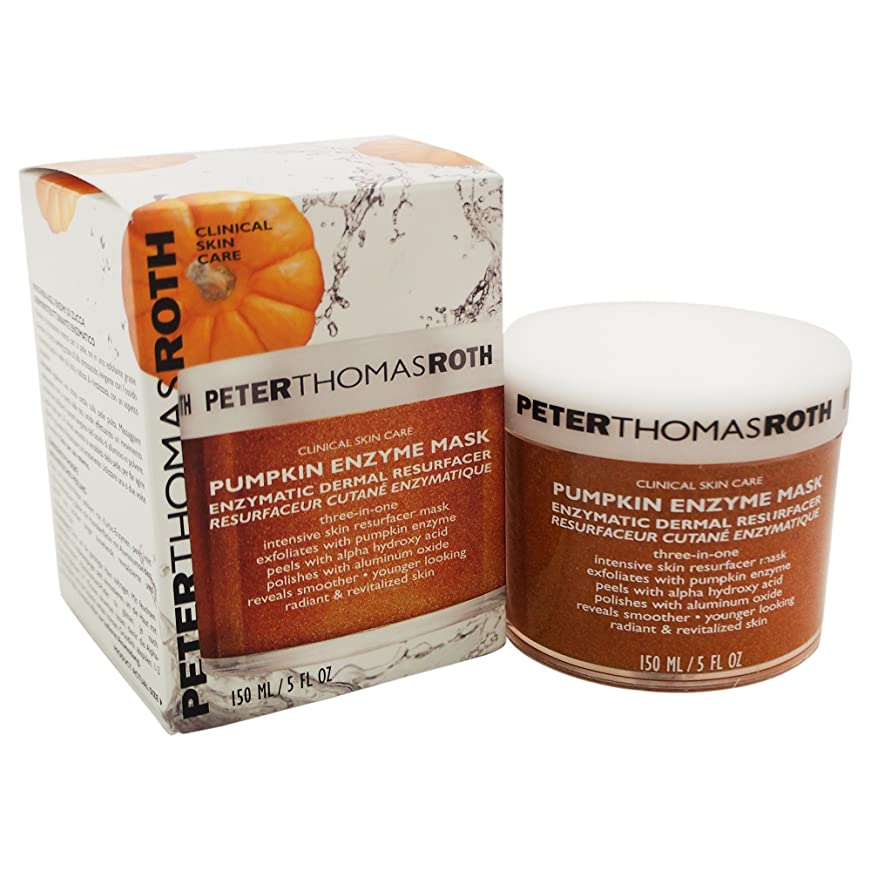 灌漑ハイキングに行く虐待Peter Thomas Roth Pumpkin Enzyme Mask (並行輸入品) [並行輸入品]