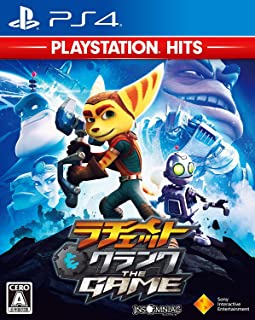 【PS4】ラチェット&クランク THE GAME PlayStation Hits 【Amazon.co.jp限定】PlayStation HitsオリジナルPC&スマホ壁紙 配信