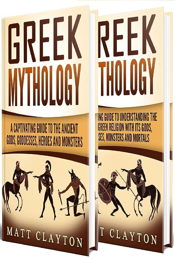 おばあさん会計士アスペクトGreek Mythology: Captivating Tales of the Greek Gods, Goddesses, Heroes and Monsters (Classical Mythology; Greek Myths Book 1) (English Edition)