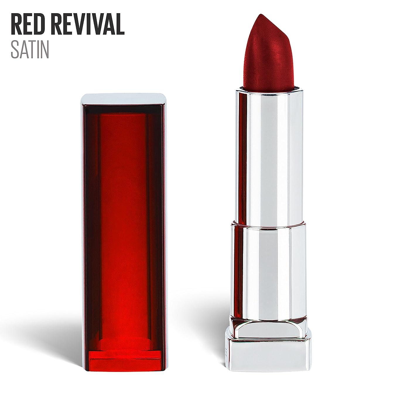 好む前置詞シダMaybelline New York 色センセーショナル赤口紅、マット口紅、レッドリバイバル、0.15オズ。 1つのカウント レッドリバイバル645
