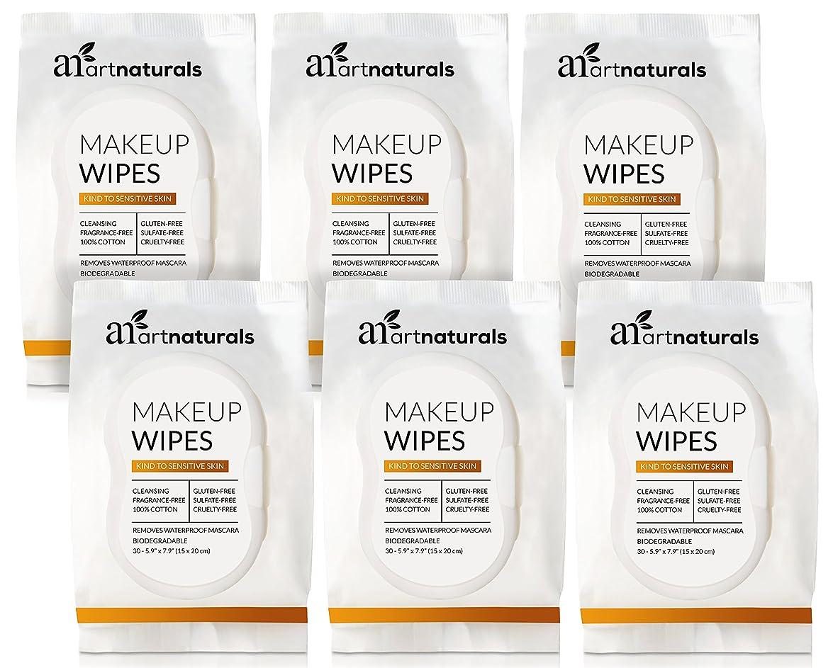 予報かわいらしい増強ArtNaturals Makeup Remover Cleansing Wipes-Towelettes – (30 Count x 6 Piece Set) – Biodegradable Facial Wipes Remove All Makeup Including Waterproof Mascara – for Sensitive Face and Skin