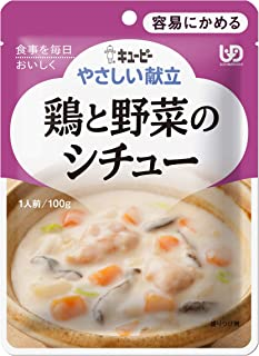 キユーピー やさしい献立 鶏と野菜のシチュー 100g×6個 【区分1:容易にかめる】