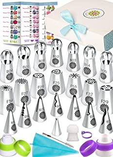 CUPCAKE RUSSIAN PIPING TIPS SET - Best 69pc Edible Flowers Cake Decorating Kit, Large Frosting Nozzles. Bonus Icing Pastry Bags. Extra Couplers. Baking Accessories and Supplies. Ball Flower Nozzle