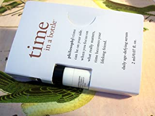 Philosophy Time In A Bottle Daily Age-Defying Serum .07 oz (DLX Travel Size Pump) NEW!