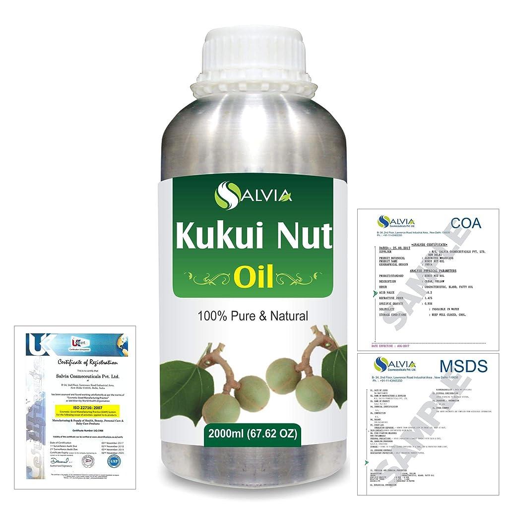 コットン分配します練るKukui Nut (Aleurites Moluccans) Natural Pure Undiluted Uncut Carrier Oil 2000ml/67 fl.oz.