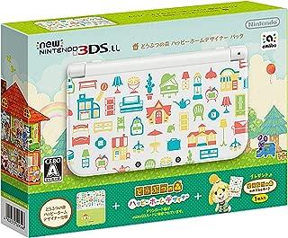 Newニンテンドー3DS LL どうぶつの森 ハッピーホームデザイナー パック【メーカー生産終了】