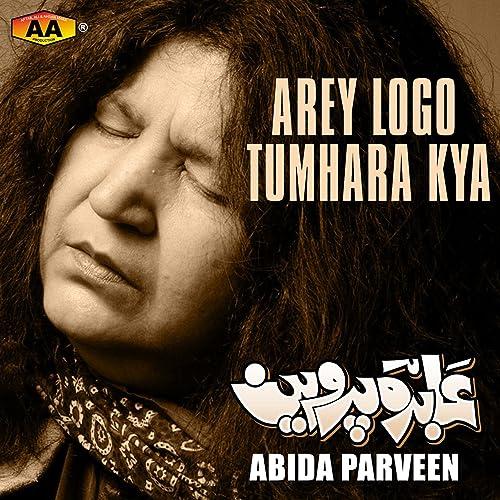 download abida parveen mp3 songs