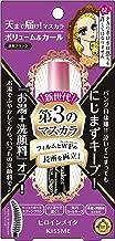 Heroine Make Volume and Curl Mascara Advanced Film 01 Super Black for Women, 0.21 Ounce