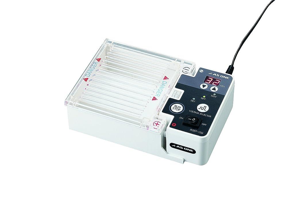 アズワン 小型サブマリン電気泳動装置 /3-6653-01
