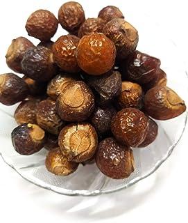 Ambe Ayurveda- Reetha - Aritha - Areetha - Soapnuts - 100gm